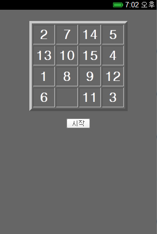 number-puzzle