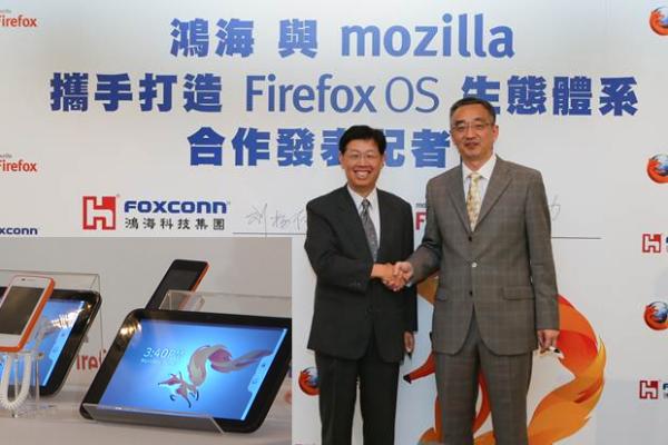 foxconn-mozilla-2013