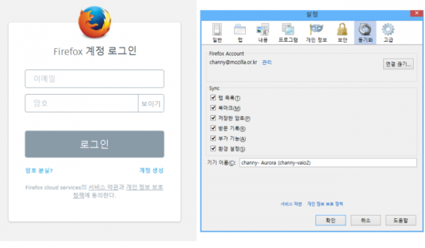 firefox-29-account