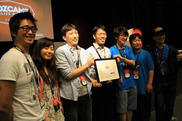 MozCamp2012 Asia에 참여한 한국 공헌자들